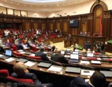 Ազգային ժողովը շարունակել է քառօրյա նիստերի աշխատանքը
