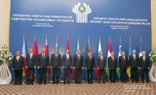 Տեղի է ունեցել ԱՊՀ կառավարությունների ղեկավարների խորհրդի հերթական նիստը