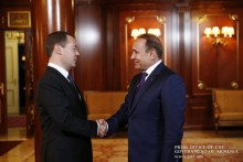 Prime Minister Attends Eurasian Intergovernmental Council Meeting