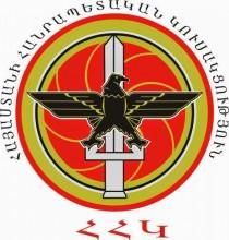 Молодежная организация РПА объявляет прием в летнюю политическую школу имени Андраника Маргаряна