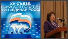 Hermine Naghdalyan Voices Importance of National Self-Determination at United Russia Party Congress