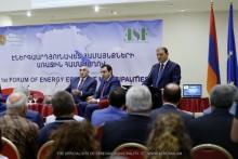 Тарон Маргарян: Мы имеем многочисленные успешные программы в рамках сотрудничества с европейскими организациями-партнерами