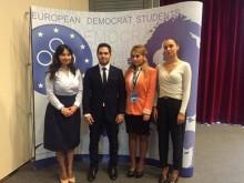 Резолюция o защите прав студентов в конфликтных зонах, представленная представителем МО РПА, была принята единогласно на встрече EDS