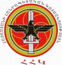 В Тбилиси состоялось заседание Оргкомитета Форума Молодых политических лидеров Южного Кавказа с участием МО РПА