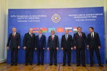 HEADS OF THE DELEGATIONS PARTICIPATING AT THE CSTO COLLECTIVE SECURITY COUNCIL WERE GREETED AT THE PRESIDENTIAL PALACE