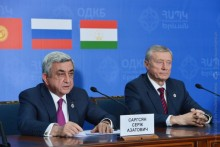 RESULTS OF THE SESSION OF THE CSTO COLLECTIVE SECURITY COUNCIL HAVE BEEN RECAPPED