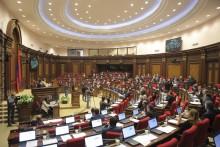"""Парламент на внеочередном заседании обсудил проект """"О Государственном бюджете РА на 2017 г."""""""
