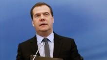 Послание Премьер-министра России Дмитрия Медведева 16-му съезду РПА