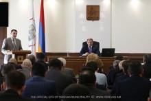 Будет проведен аудит отчета об исполнении бюджета города Ереван на 2016 год