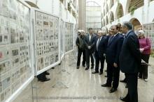 Международная филателистическая выставка, посвященная 25-летию независимости Армении