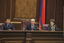 National Assembly Ends Work of Extraordinary Session