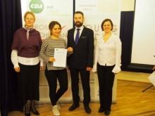В Будапеште завершилась программа «Молодые лидеры 2016-2017» с участием МО РПА