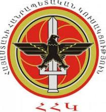 Республиканская партия Армении опубликовала общереспубликанский список кандидатов в депутаты
