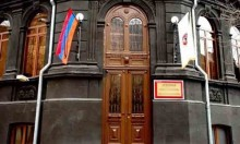 Политическая школа «Андраник Маргарян» объявляет