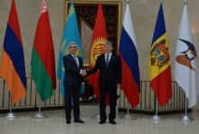 SESSION OF THE EURASIAN SUPREME ECONOMIC COUNCIL TOOK PLACE IN BISHKEK
