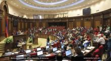 Գումարվել է ՀՀ ԱԺ արտահերթ նստաշրջան