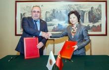 Углубление сотрудничества между Республиканской партией Армении и Коммунистической партией Китая