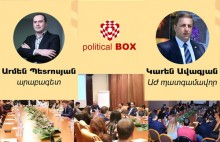 POLITICAL BOX KICKS OFF