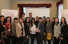 Представители Республиканской партии Армении (РПА) приняли участие в программе «Женщины и политическое влияние»