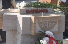 An event in commemoration of April Four Day War Victims in Vedi
