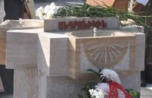 Мероприятие в память о жертвах четырехдневной войны в Веди