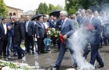 Дань уважения памяти Андраника Маркаряна