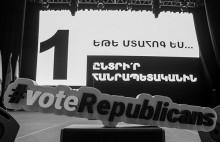 Рекламная компания в Эчмиадзине отказалась предоставить рекламный щит РПА