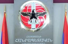 Заявление штаба РПА