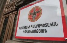 Заявление Исполнительного органа Республиканской партии Армении