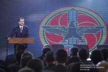 Представлена стратегия промышленного развития АрменииПредставлена стратегия промышленного развития Армении
