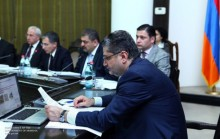Armenian Fund For Rural Economic Development Board Of Trustees Hold Meeting
