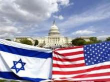 """США УСПОКАИВАЮТ ИЗРАИЛЬ: """"СЕЙЧАС НЕ ВРЕМЯ ДЛЯ ВОЕННОГО УДАРА"""""""