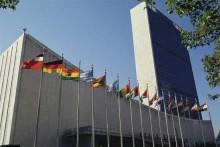 ՄԱԿ-ում տարածվել է ԼՂՀ ԱԳՆ հայտարարությունը