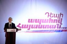 Սերժ Սարգսյանի ելույթը Վանաձորում