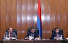 Economic Legislation Reform Council Holds Meeting