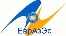 Նախագահ Սարգսյանի հանդիպումները ԵվրԱզԷՍ-ի շրջանակներում շարունակվում են