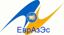 Путин принял участие в беседе глав государств–членов ЕврАзЭС