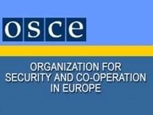 Главы МИД стран-сопредседателей МГ ОБСЕ приняли совместное заявление по Нагорному Карабаху