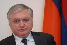 Заявление Министра иностранных дел Республики Армения Э.А.Налбандяна в связи с 20-летием Минского процесса