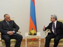 Serzh Sargsyan received the Prime Minister of Bulgaria Boiko Borisov