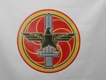 Сегодня исполняется 22 года со дня основания Республиканской Партии Армении