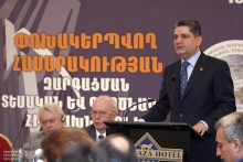 Վարչապետը ներկա է գտնվել փոխակերպվող հասարակության խնդիրներին վերաբերող գիտաժողովի բացմանը