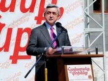 Серж Саргсян: «В борьбе против коррупции мы будем использовать все законные методы»