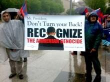 Ամերիկահայերը Սպիտակ տան դիմաց հորդորել են Օբամային ճանաչել Հայոց ցեղասպանությունը
